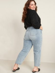 Jeans que favorecen a las mujeres curvy