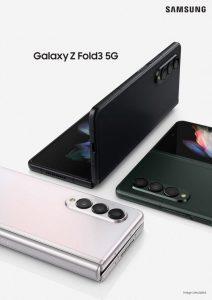 El Galaxy Z Fold3 y Galaxy Z Flip3 ya están disponibles en Honduras en su etapa de preventa